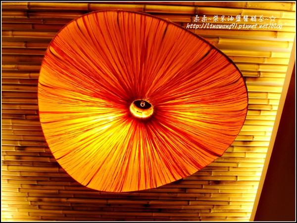 2009-0925-瑪咭異國風味料理 (1).jpg