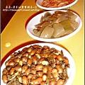 2009-0925-瑪咭異國風味料理 (2).jpg