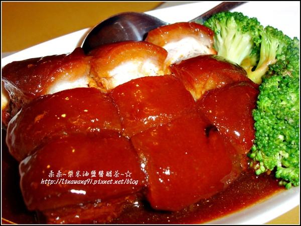 2009-0925-瑪咭異國風味料理 (14).jpg