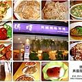 2009-0925-瑪咭異國風味料理 (20).jpg