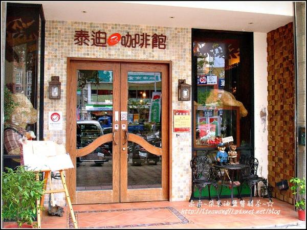 泰迪熊咖啡館 2009-0925.jpg