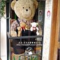泰迪熊咖啡館 2009-0925 (3).jpg