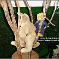 泰迪熊咖啡館 2009-0925 (9).jpg