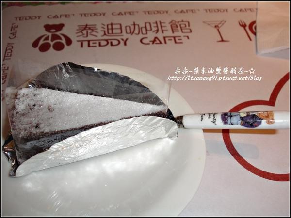 泰迪熊咖啡館 2009-0925 (21).jpg