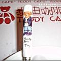 泰迪熊咖啡館 2009-0925 (22).jpg