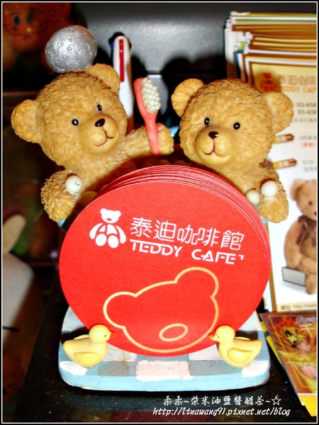 泰迪熊咖啡館 2009-0925 (23).jpg