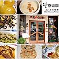 泰迪熊咖啡館 2009-0925 (32).jpg