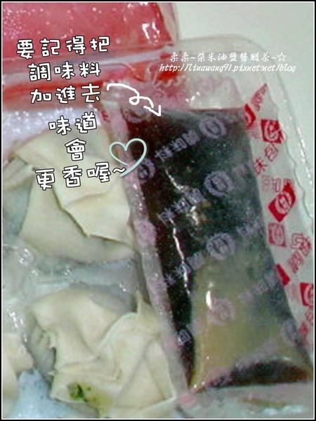 2009-1222-冬至吃雲吞湯圓.jpg