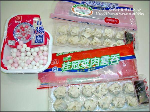 2009-1222-冬至吃雲吞湯圓 (1).jpg