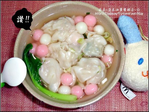 2009-1222-冬至吃雲吞湯圓 (3).jpg