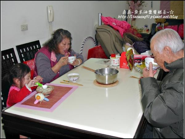 2009-1222-冬至吃雲吞湯圓 (6).jpg