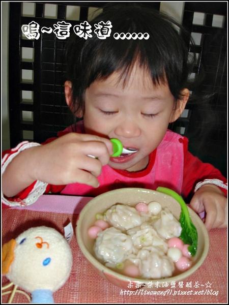 2009-1222-冬至吃雲吞湯圓 (7).jpg
