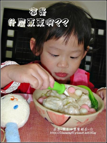 2009-1222-冬至吃雲吞湯圓 (8).jpg