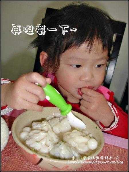 2009-1222-冬至吃雲吞湯圓 (9).jpg