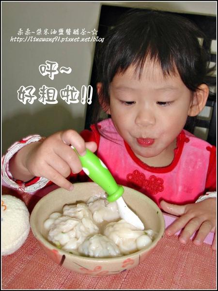 2009-1222-冬至吃雲吞湯圓 (10).jpg