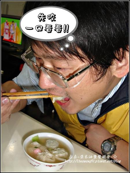 2009-1222-冬至吃雲吞湯圓 (11).jpg