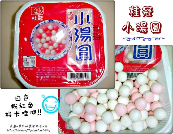 2009-1222-冬至吃雲吞湯圓 (15).jpg