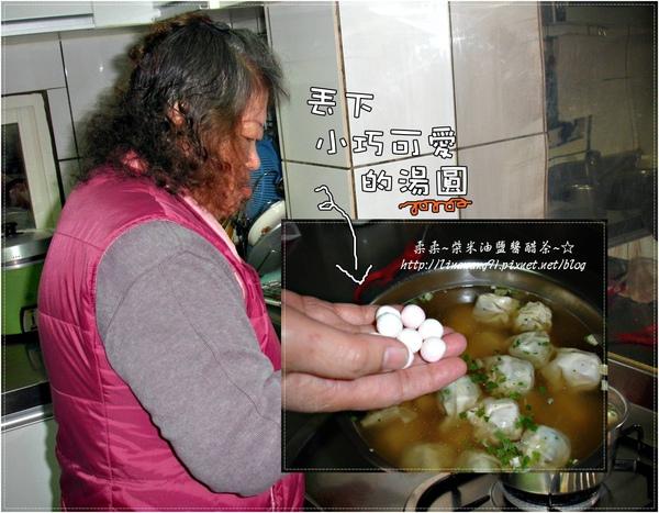 2009-1222-冬至吃雲吞湯圓 (18).jpg