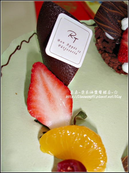 RT生日蛋糕2009-1226 (6).jpg