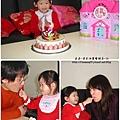 RT生日蛋糕2009-1226 (25).jpg