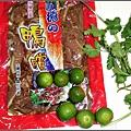 涼拌鴨賞2009-1225.jpg