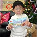桂冠鮮蝦雲吞-焗烤雲吞2009-1225 (2).jpg