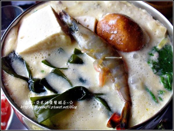 荷塘居-牛奶鍋-2009-1116 (19).jpg