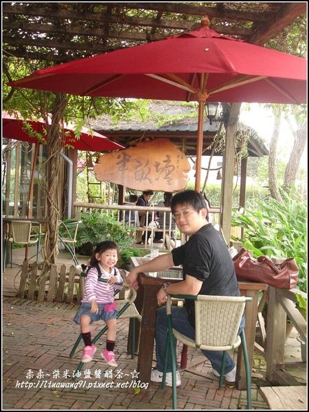 荷塘居吃飯-2009-1116 (2).jpg