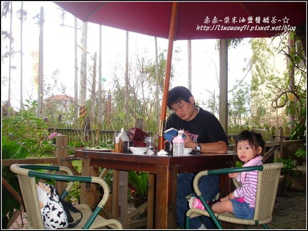 荷塘居吃飯-2009-1116 (4).jpg