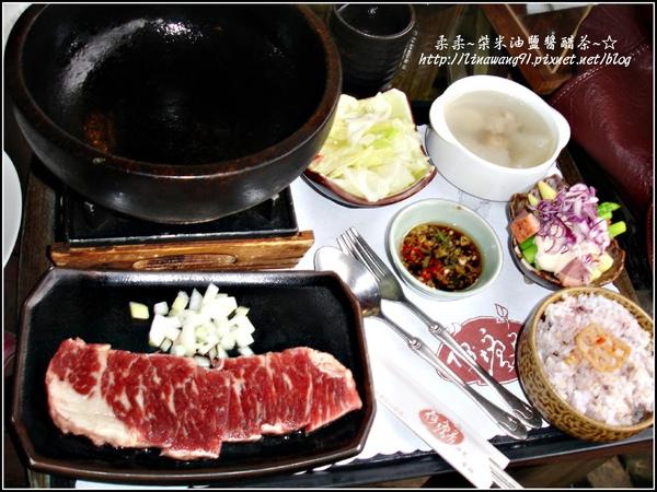荷塘居-岩鍋燒烤牛小排-2009-1116 (10).jpg
