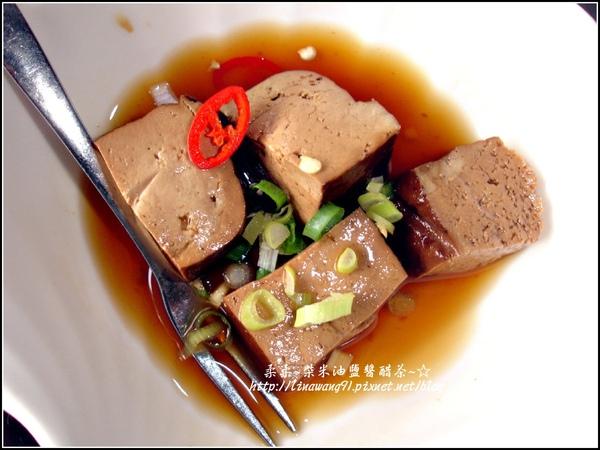 荷塘居-前菜-2009-1116 (3).jpg