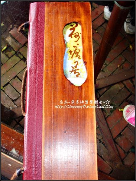 荷塘居-菜單封面-2009-1116.jpg