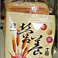 土司濃湯盅2 009-1225.jpg