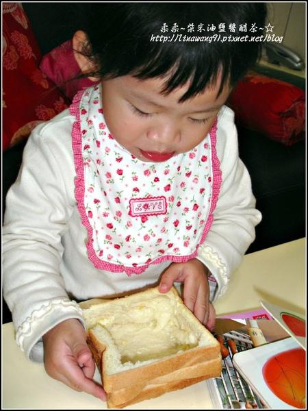 土司濃湯盅2 009-1225 (7).jpg