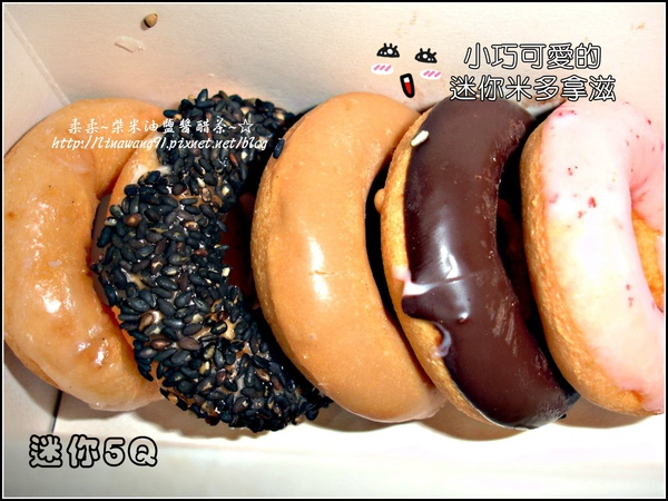 mister donut甜甜圈2009-1222 (1).jpg