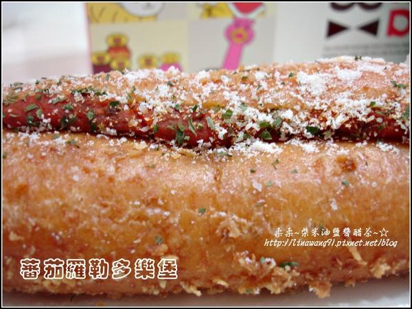 mister donut甜甜圈2009-1222 (2).jpg