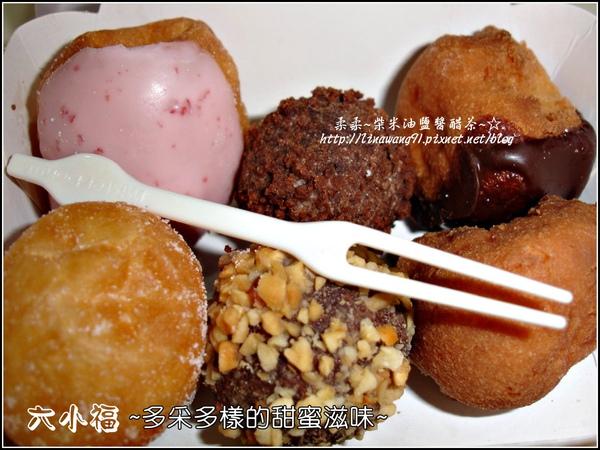 mister donut甜甜圈2009-1222 (3).jpg