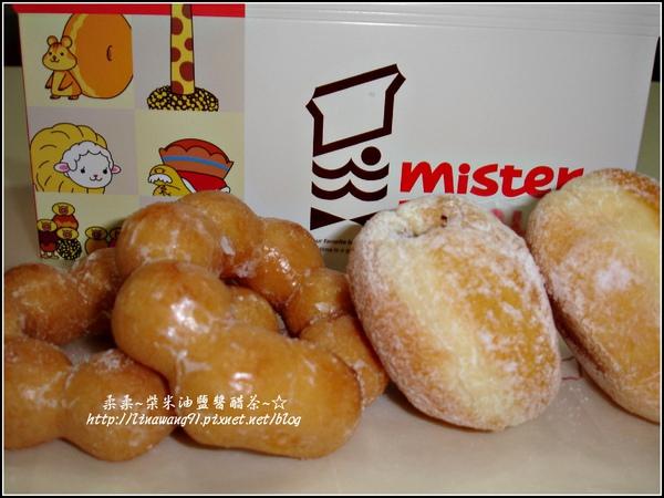 mister donut甜甜圈2009-1222 (4).jpg