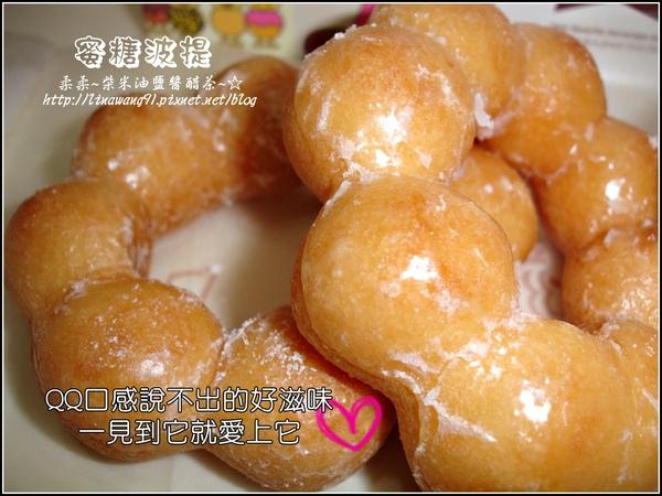 mister donut甜甜圈2009-1222 (5).jpg