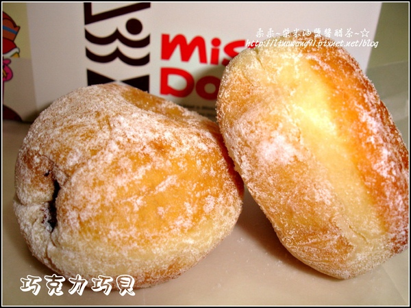 mister donut甜甜圈2009-1222 (6).jpg