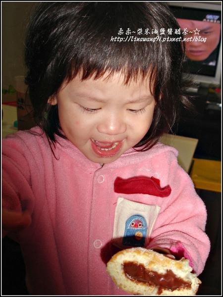 mister donut甜甜圈2009-1222 (11).jpg