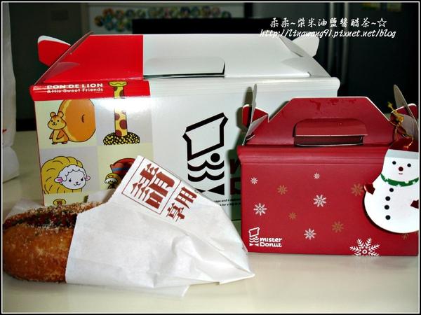 mister donut甜甜圈2009-1222.jpg