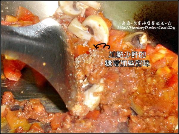 蕃茄肉醬通心麵2009-1225 (3).jpg