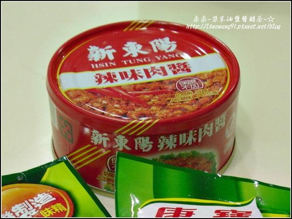 蕃茄肉醬通心麵2009-1225.jpg