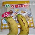 甜蜜香蕉派2009-1225.jpg