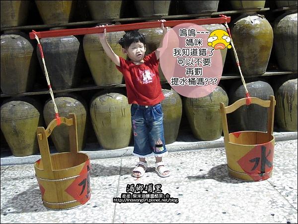 2010-0920-南投-埔里酒廠 (15).jpg