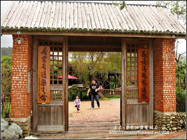 2009-1116-荷塘居 (1).jpg