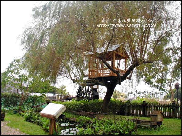 2009-1116-荷塘居 (4).jpg