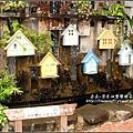 2009-1116-荷塘居 (11).jpg