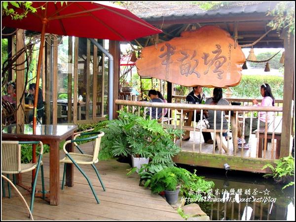 2009-1116-荷塘居 (13).jpg